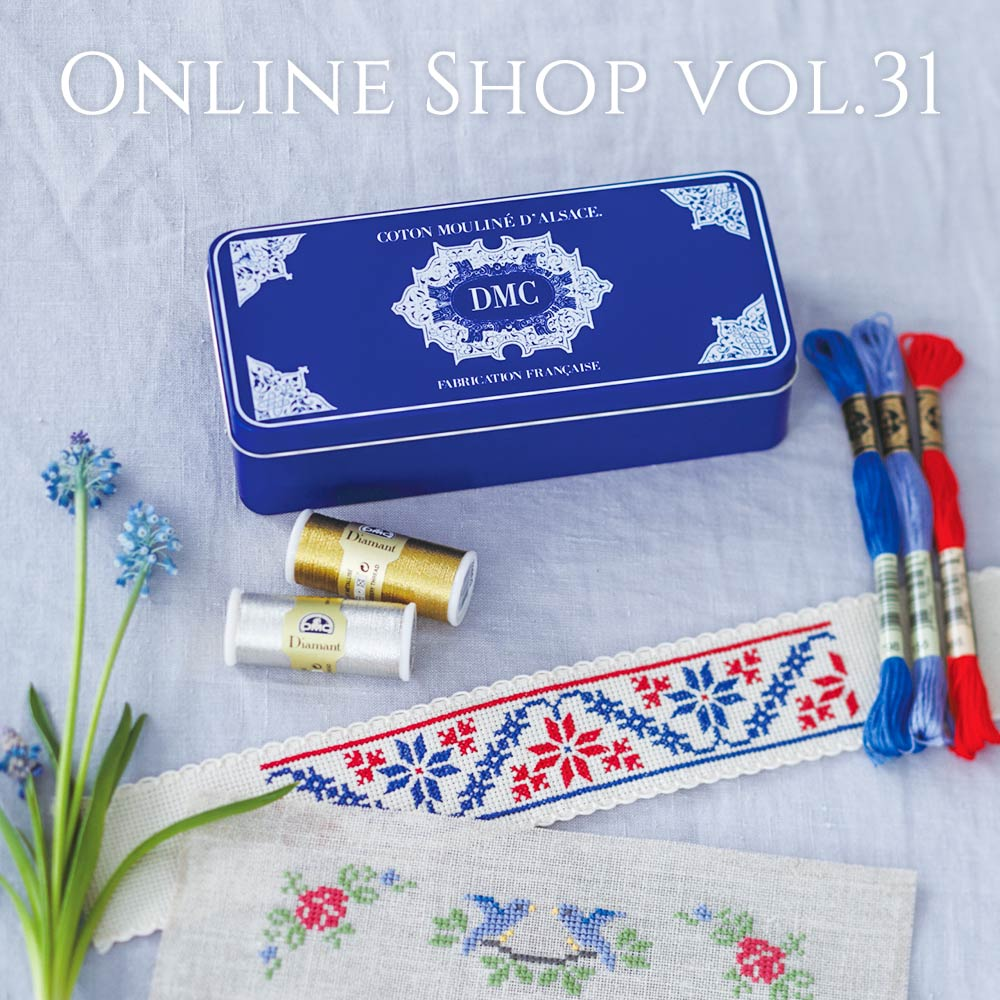 Online Shop vol.31