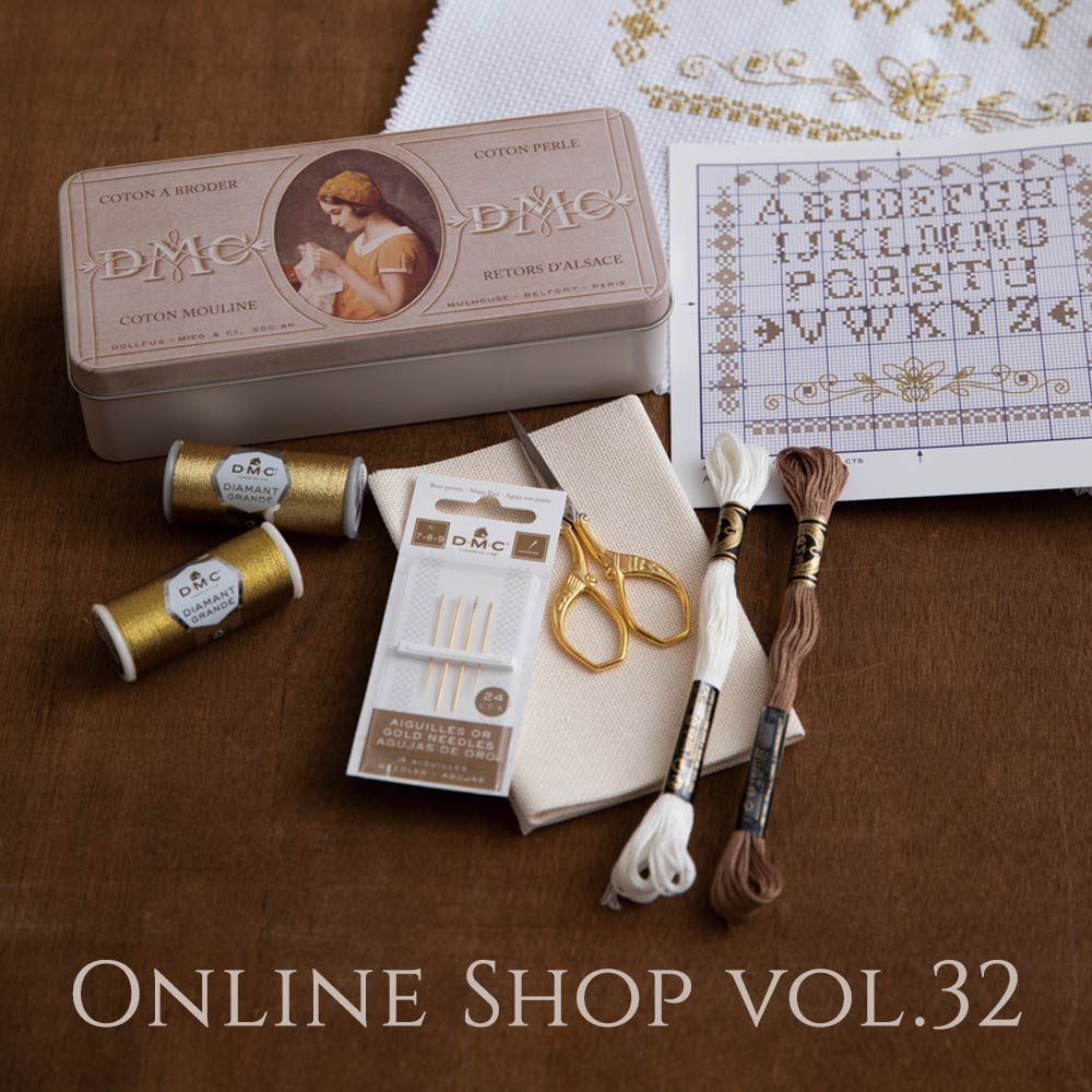 Online Shop vol.32